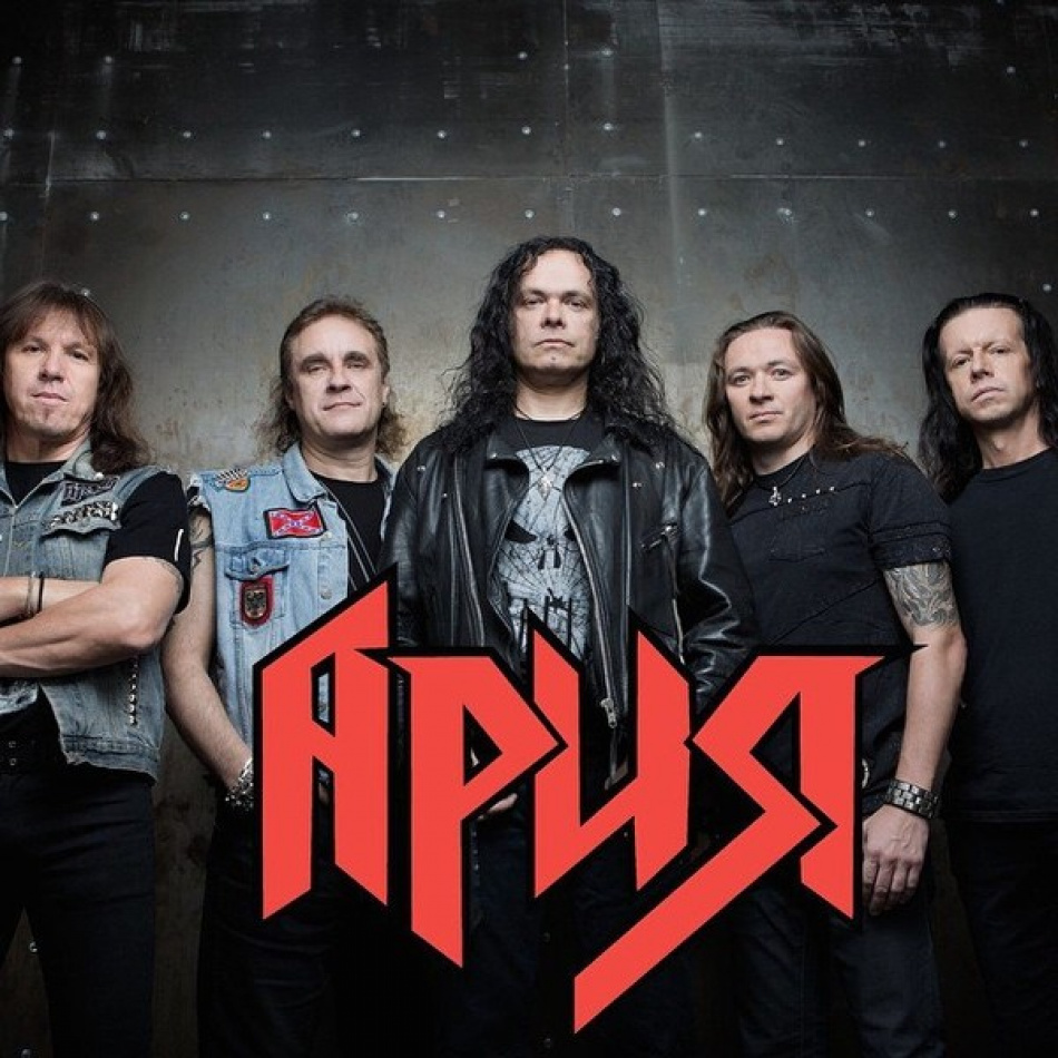 российские рок группы фото заглядывала почту, болела