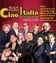 Фестиваль Ciao Italia в Германии 2017