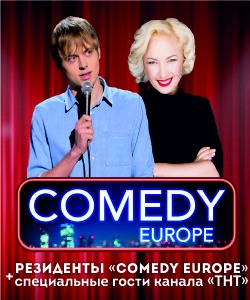Comedy Europe & Stand Up | Kontramarka.de