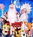 Новогодняя Елка. Новогодние приключения в кукольном королевстве