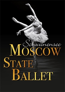Moscow State Ballet - Лебединое озеро