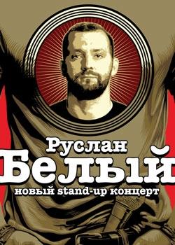 Портал Авторская песня  BARDRU