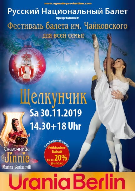 Russisches Nationalballett - Nussknacker