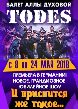 Todes 2018