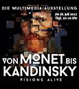 Выставка «От Моне до Кандинского. Visions alive»
